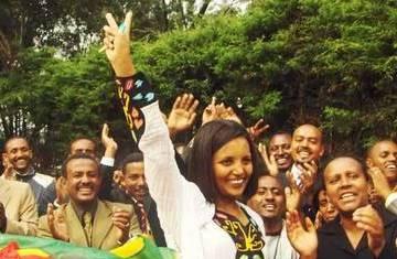 Ethiomedia Meles Zenawi Daughter