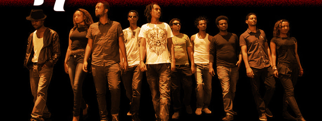 CNN Features Ethiopian Rock Band Jano