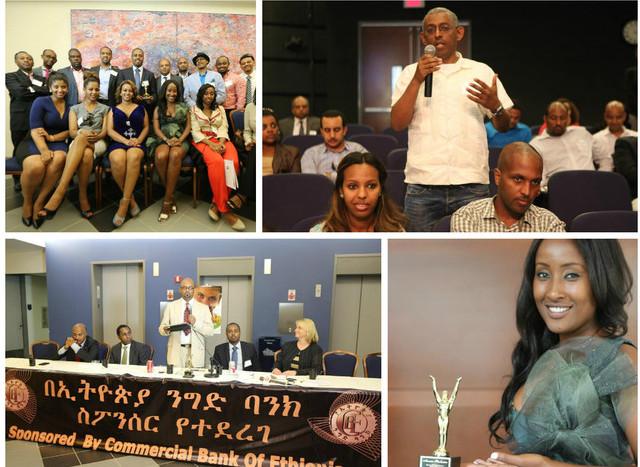 ethiopian diaspora dating