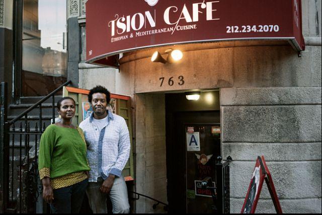 Cafe One Harlem Breakfast
