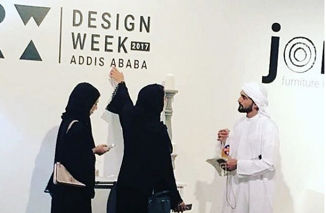 b83af826046 Design Week Addis featured during the 2016 international Dubai Design Week  festival in October. (Courtesy photo)
