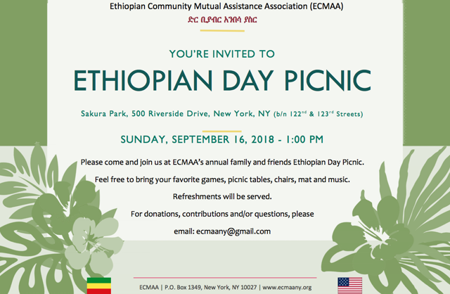 Search Results ethiopian Search for ethiopian at Tadias Magazine