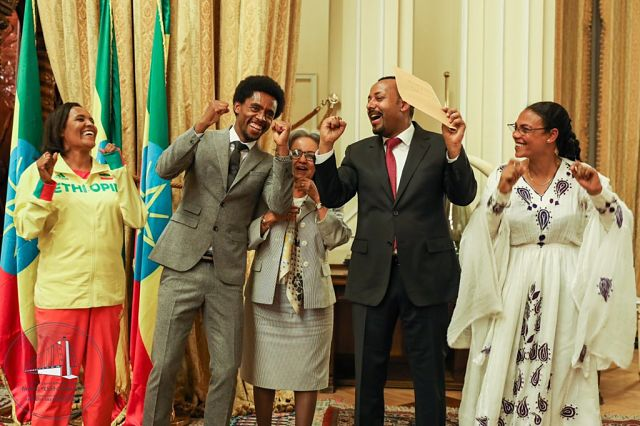 Photos: Ethiopia Honors Feyisa Lilesa at Tadias Magazine